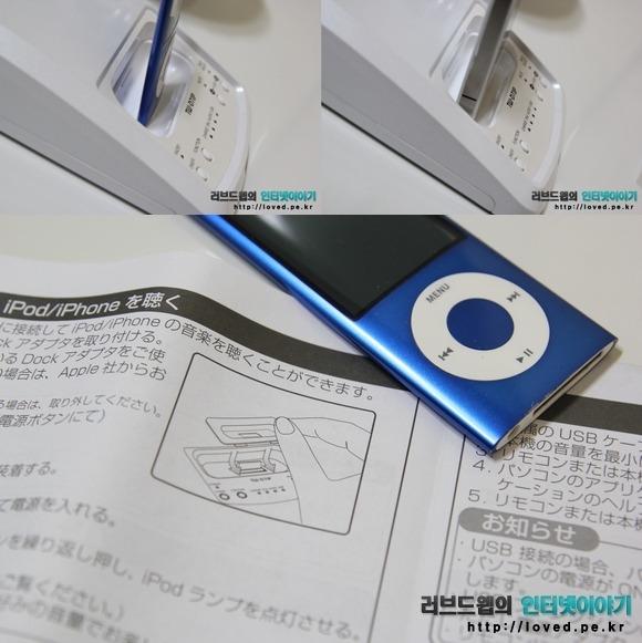 올라소닉 USB 스피커 TW-D7IP 별매품