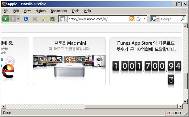 애플 한국 홈피에서 10:33분경에 화면 캡처
