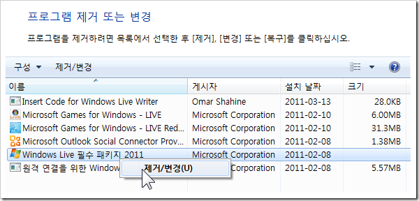 Windows_Live_Essentials_2011_Recovery_01