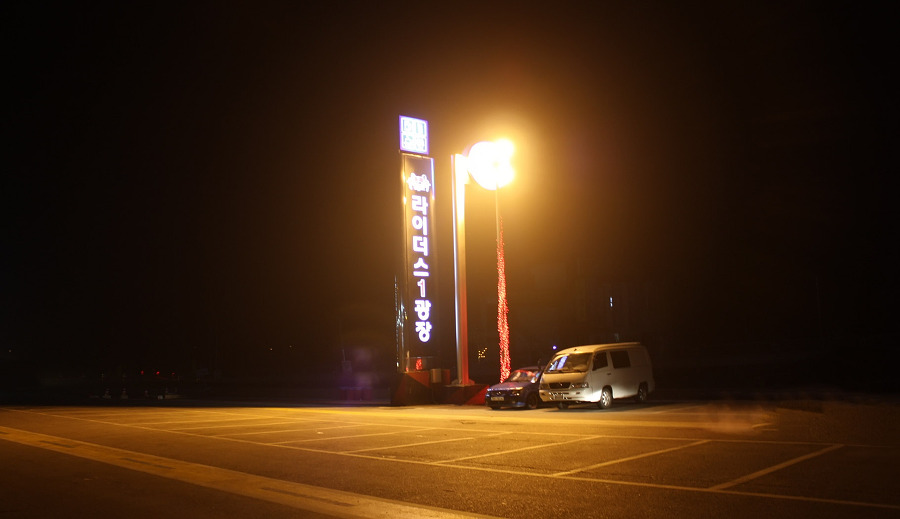 바이크로 달리자 - 야간 유명산 투어 : 150F6D3D4F66909C28E6D5