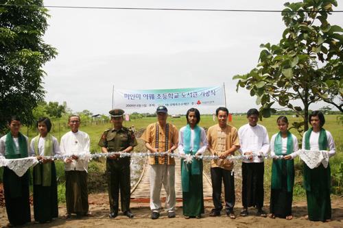 미얀마 유아따지 초등학교