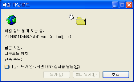 파일 다운로드