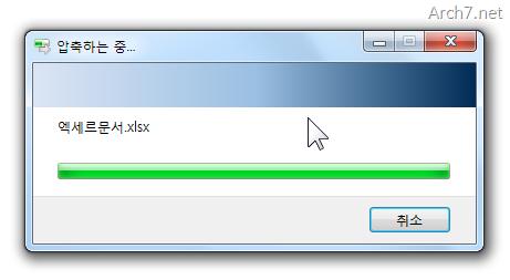 make_the_zip_file_05