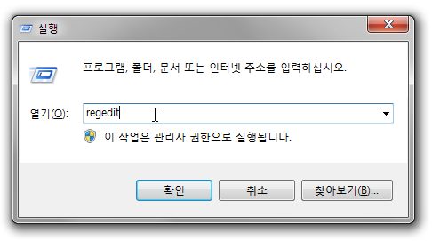How_to_Clean_Up_IE_Context_Menu_21