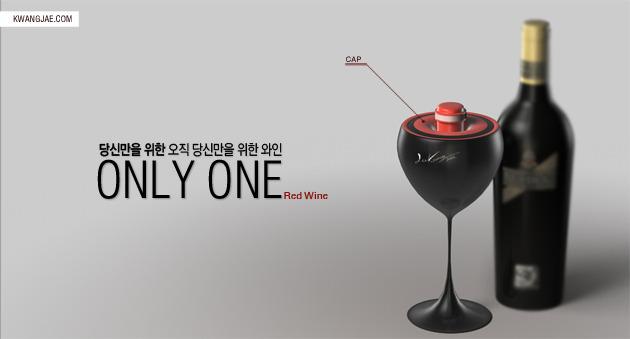 와인병 디자인