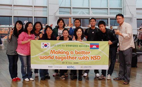 예탁결제원 단기 해외봉사단