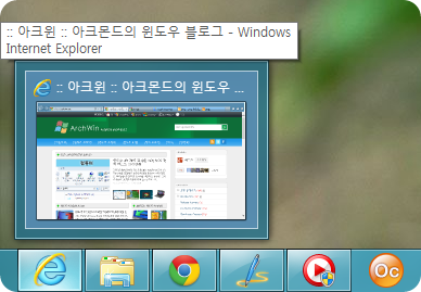 ie10_tab_preview_setting_07