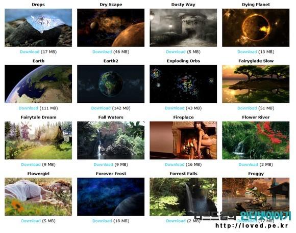 윈도우7 동영상 배경화면 무료 다운로드 사이트