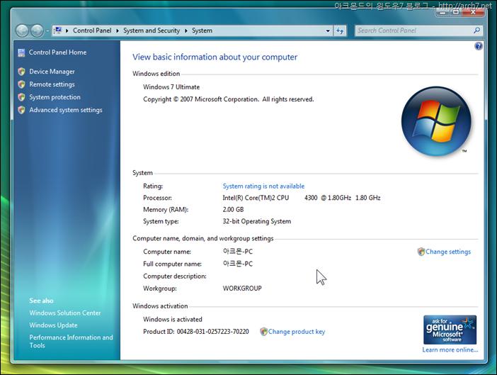 W7_6801_Genuine (1)