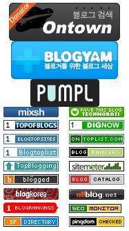 각종 국내외 메타블로그 및 사이트 디렉토리에 등록된 2proo.net