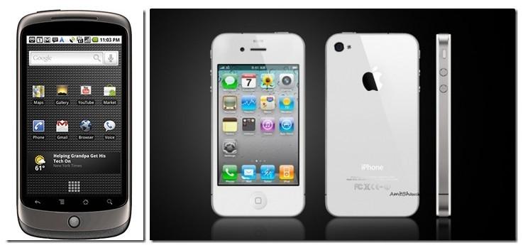 구글 넥서스원과 애플 아이폰4