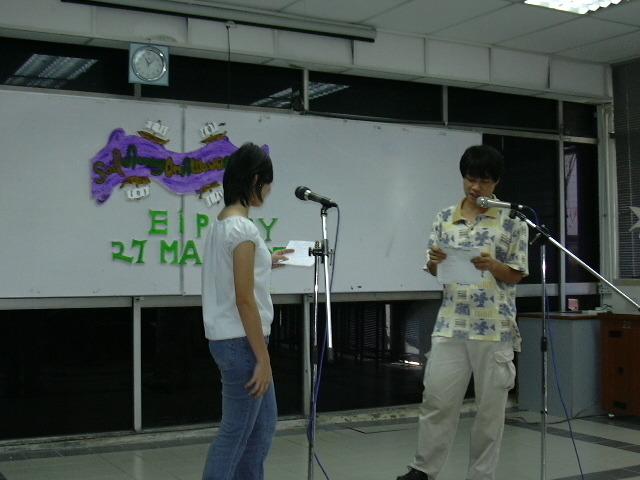2003년 3월 28일 EIP Day 행사때 발표하는 모습