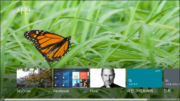 Win8_RP_review_206