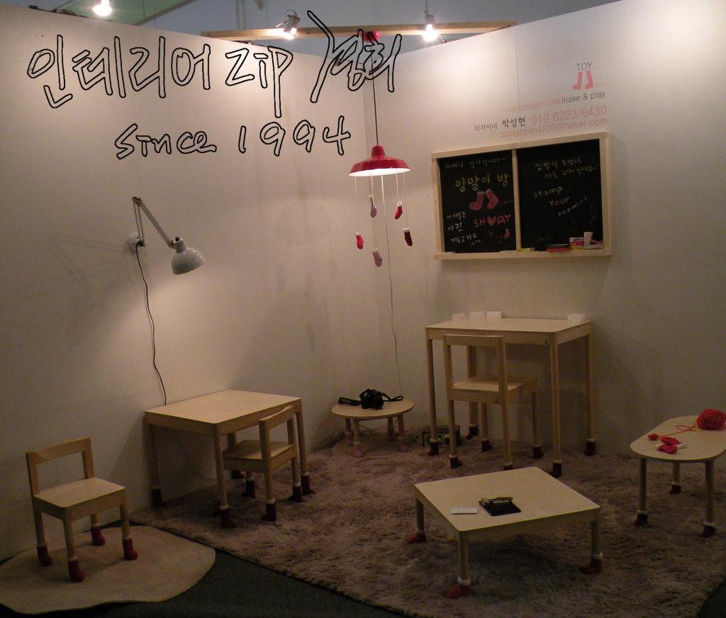 벽 꾸밈 아이디어(주방, 거실) :: 삼성전자 가전블로그