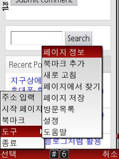 글 읽는 화면의 제일 아래와 오페라 미니에서 메뉴 선택 화면