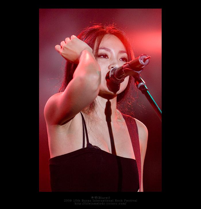 2009 10th 부산국제록페스티벌 - 뷰렛(Biuret)
