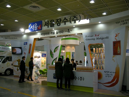 Food Week 2012, Korean international food & food tech expo(COEX) - 01