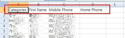아이폰 구글 연락처 동기화, 구글 주소록, 안드로이드 구글 주소록, 갤럭시s3 구글 주소록, 아이폰 갤럭시s3 전화번호부 이동, 갤럭시s3 구글 주소록, 아이폰에서 갤럭시s3, 아이폰 구글 동기화, 아이폰 구글 주소록, 아이폰 구글 연동, 아이폰4 갤럭시s3, 겔럭시s3 주소록