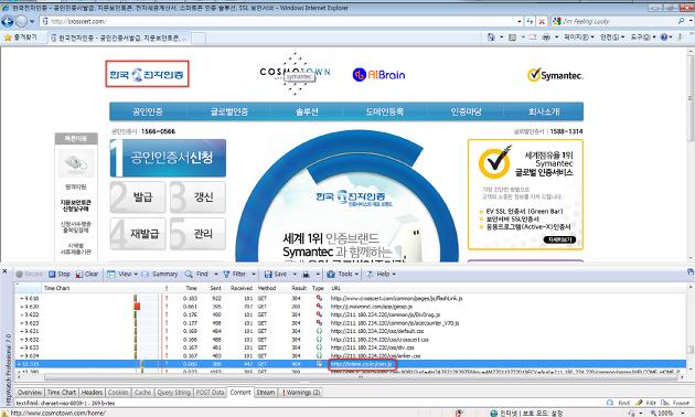 11월 3주차 한국 인터넷 위협분석 브리핑 ( 악성코드 금융을 위협하다.)