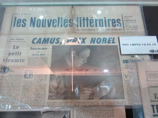 알베르 까뮈의 노벨문학상 수상 보도 신문. 신문 맨위를 보니 1957년이네요.
