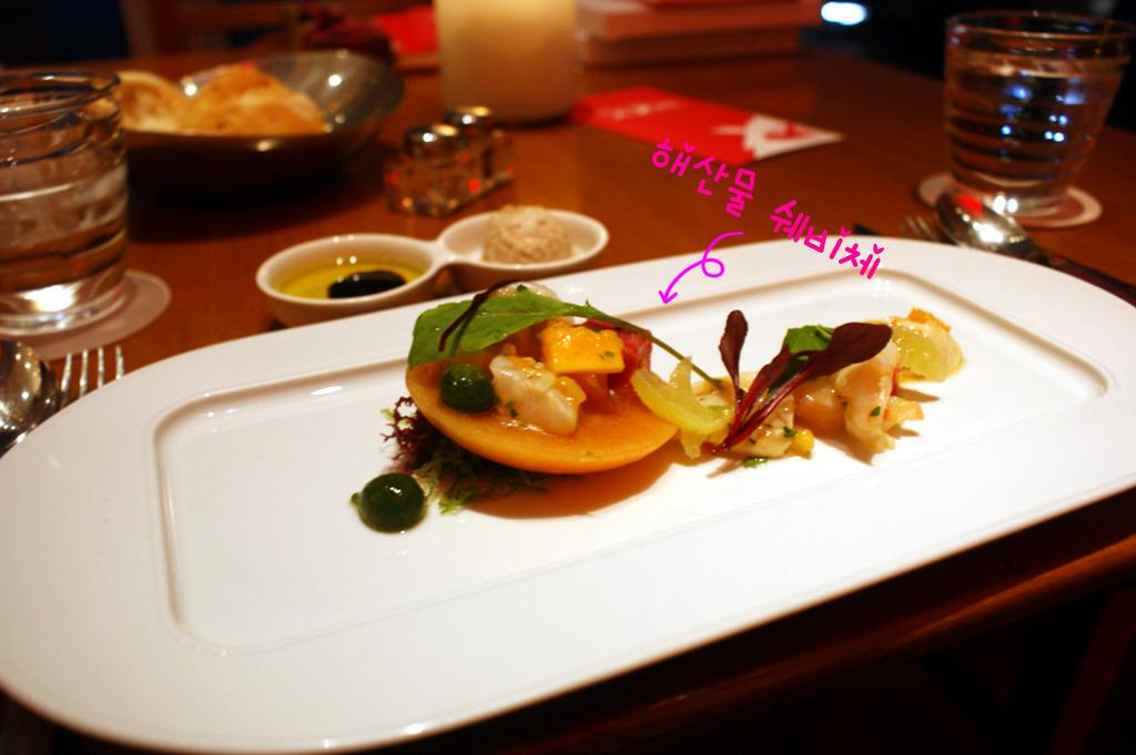 레스토랑 음식사진1