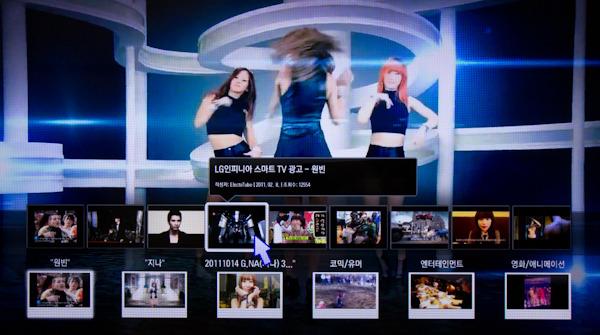 원빈이라는 검색 결과가 인기 영상 순으로 영상 하단에 노출되고 있다.