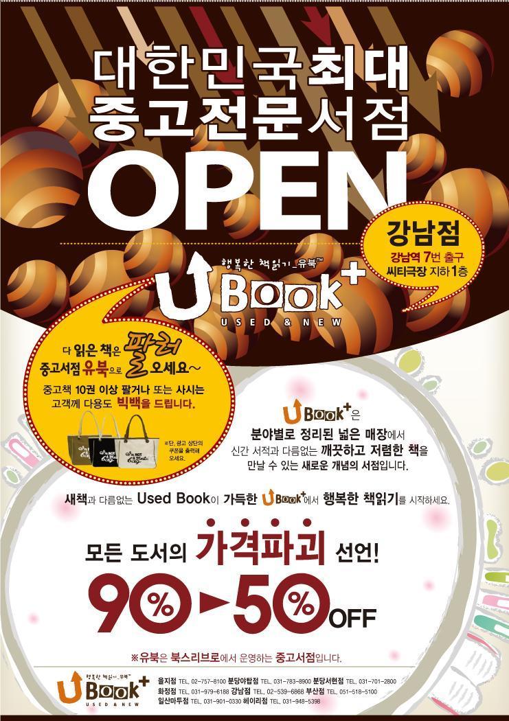 Image Result For Ubook