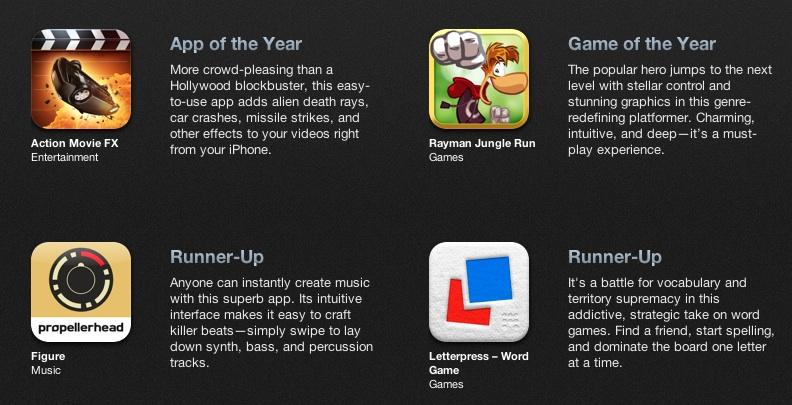 아이폰 2012 베스트 앱