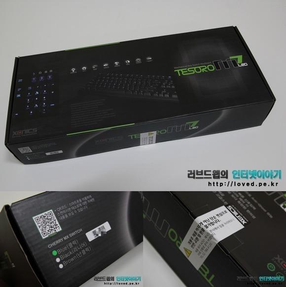 제닉스 Tesoro M7 LED SE 기계식 키보드 박스