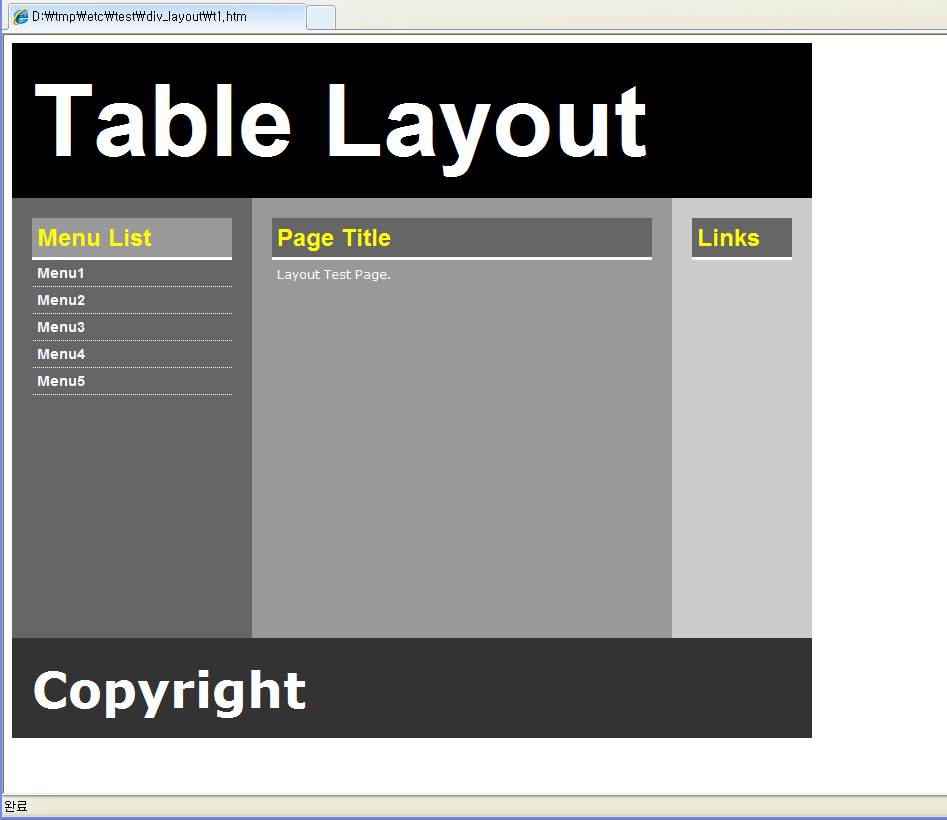 Css div layout sample - Tag div html ...
