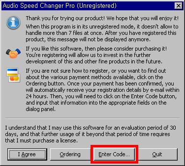 내그 스크린에서 Enter Code... 단추를 클릭
