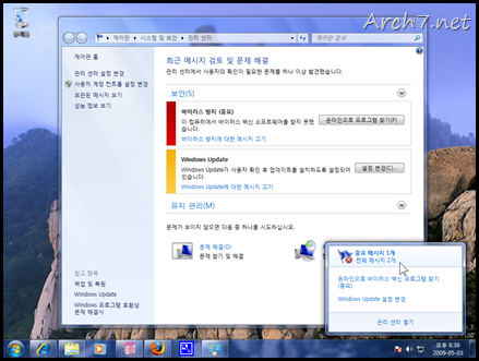 win7_rc_kr_307