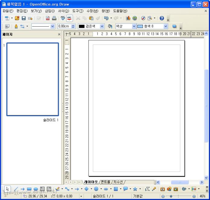 OpenOffice.org Draw - 그리기