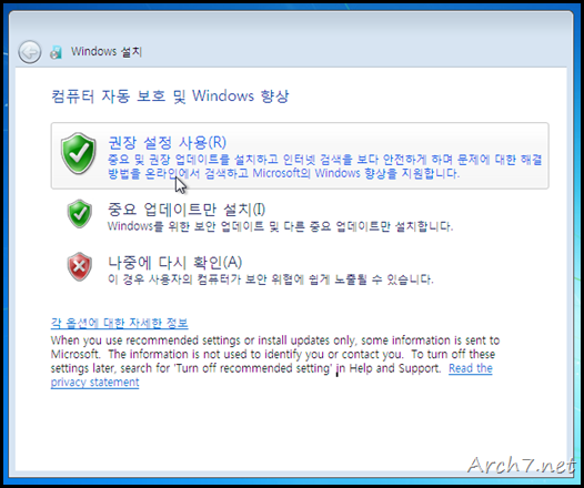 win7_7100_korean_59