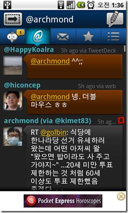 tweetcaster_5