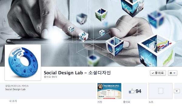 페이스북 프로필.페이지 썸네일 최적화 방법