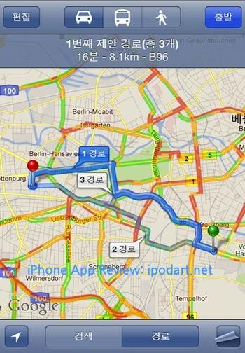 아이폰 구글 지도