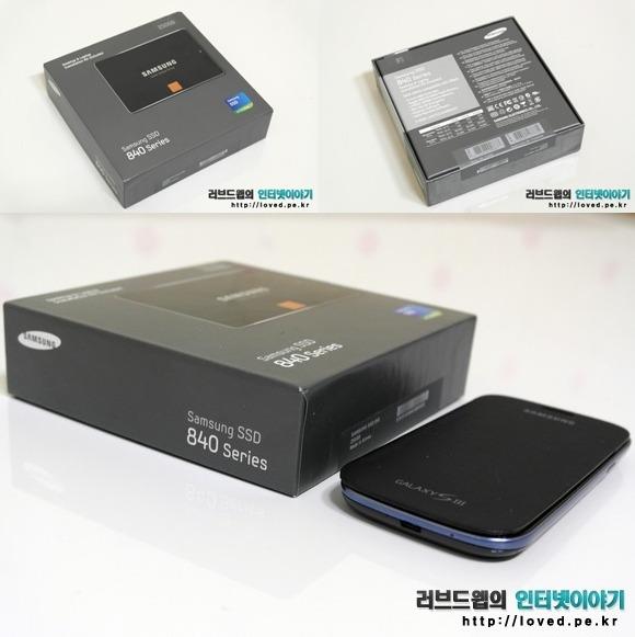삼성 SSD 840 시리즈 250GB 패키지 사용기