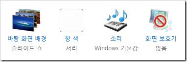 bing's_best_windows7_theme_21