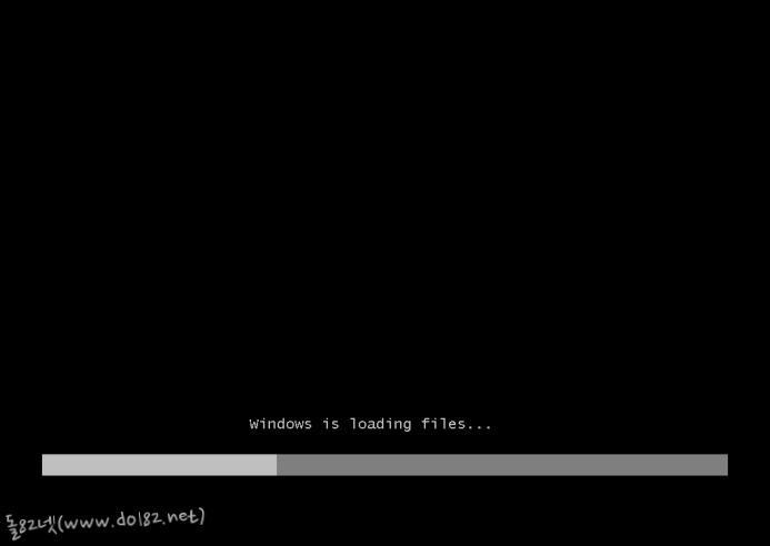 USB메모리 부팅 시작