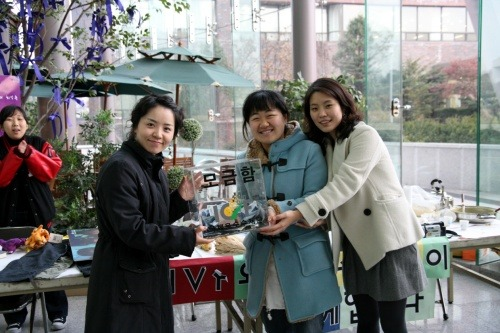 서울여대 캠페인 모금함