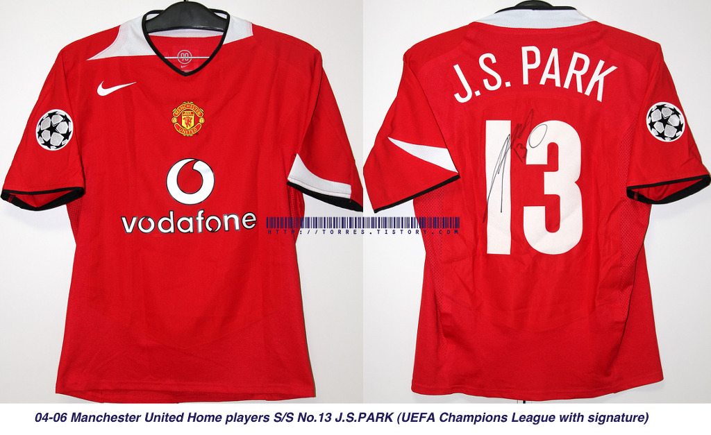 04-06 Manchester United Home players S/S No.13 J.S.PARK (UEFA Champions League with signature)