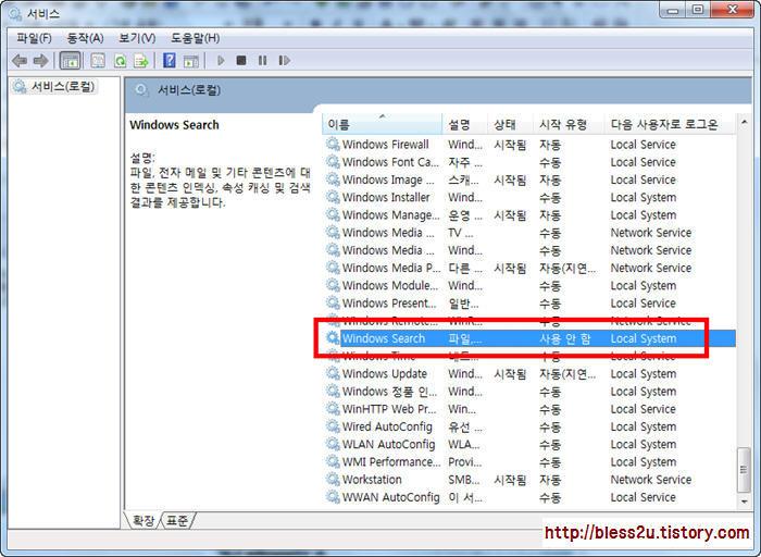컴퓨터 최적화 eBoostr 및 램디스크 ( Ramdisk             ) 활 용 4