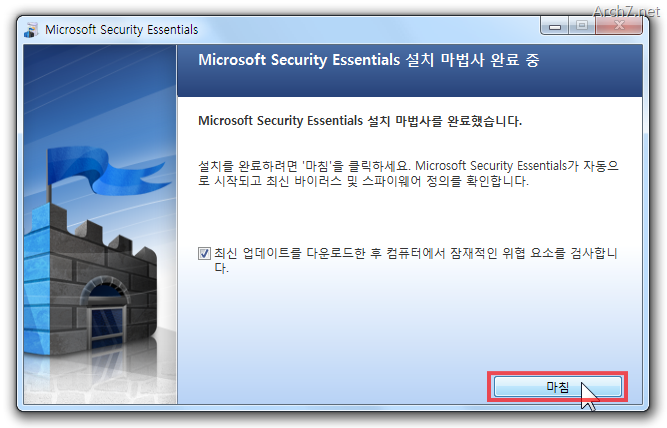 microsoft_security_essentials_kor_6