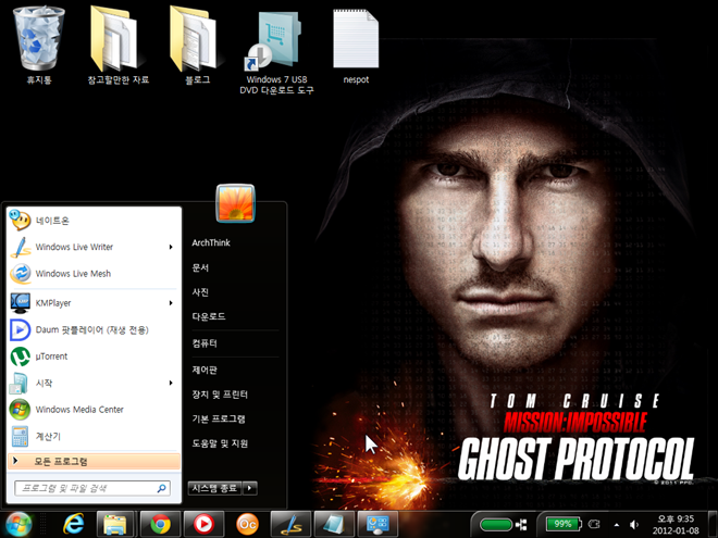 mission_impossible_windows7_theme_01