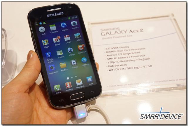mwc, mwc2012, 삼성, 삼성전자 스마트폰, 갤럭시 에이스2