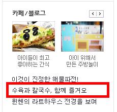 대전맛집, 시원한 해물칼국수, 수육과 홍합탕 - 대전 갈마동 홍두깨 칼국수