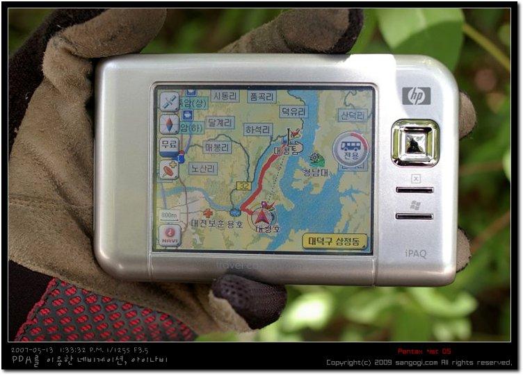 PDA를 이용한 네비게이션, 아이나비