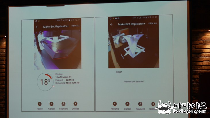 개인용 3D 프린터 메이커봇 리플리케이터 플러스