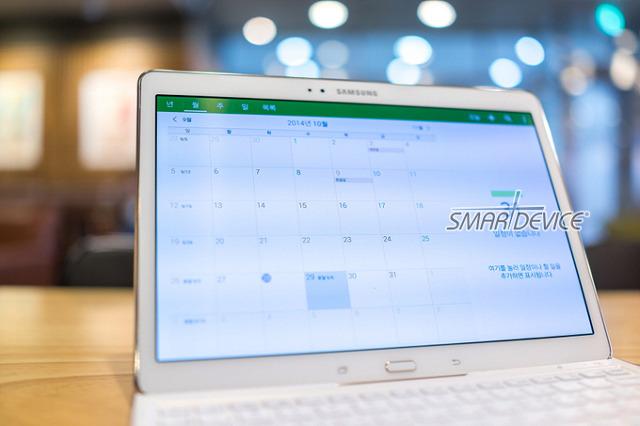 갤럭시 탭, 갤럭시 탭 S, 갤럭시 탭S 10.1, 태블릿 활용, 태블릿 업무, 태블릿 활용법, 갤럭시탭S 디자인, 갤럭시탭 S 특징, 안드로이드, 안드로이드 한글, 안드로이드 한컴오피스,